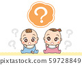 Baby illustration cute manga anime 59728849