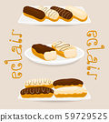 Vector icon illustration logo for cake French 59729525