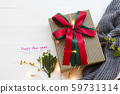 happy new year message card handwriting with gift box for special day in festival day and knitting wool scarf  59731314