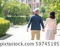 Middle couple life style couple image 59745195