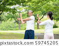 Jogging middle couple couple exercise image 59745205