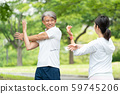 Jogging middle couple couple exercise image 59745206