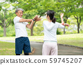 Jogging middle couple couple exercise image 59745207