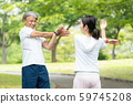Jogging middle couple couple exercise image 59745208