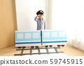 Train jogging 59745915