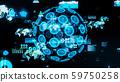 เครือข่ายข้อมูล 59750258