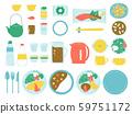 อาหาร 59751172