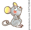 2020夢想鼠標 59752864