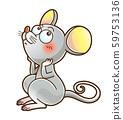 2020夢想鼠標 59753136