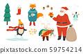 Winter holiday symbols bundle. Christmas celebration vector illustrations set. Santa Claus and cute 59754214