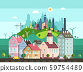 Vector Flat Design City with Buildings, Cars on 59754489