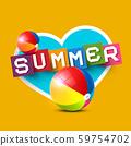 Summer Vector Design with Hert and Beach Balls 59754702