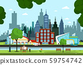 City Park with River, Buildings and Cars on 59754742