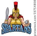 Spartan Trojan Gladiator Golf Warrior Woman 59754808