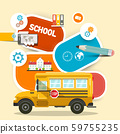 School Bus with Items for Studying Vector Design 59755235