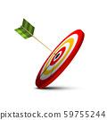 Dart in Center of Target Vector Icon. Bullseye 59755244
