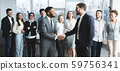 CEO manager congratulating successful worker after meeting 59756341