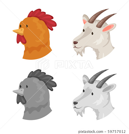 Isolated object of agriculture and breeding icon. Set of agriculture and organic vector icon for 59757012