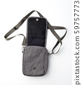 open gray textile men's bag with a long strap on a 59757773
