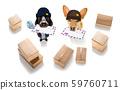 dog mail deliver   postal post man 59760711