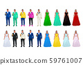 different colors wedding people 59761007