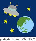 宇宙飛船和地球 59761674