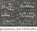 生日設計素材 59761891
