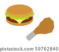 Hamburger and fried chicken 59762840