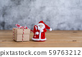 Christmas decorations & Happy new year  59763212