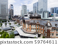 Tokyo Station Marunouchi Station building surrounded by buildings 59764611