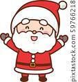 微笑着万岁的圣诞老人 59766218