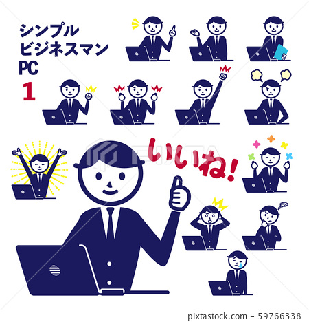 Business suit sign simple male PC 59766338