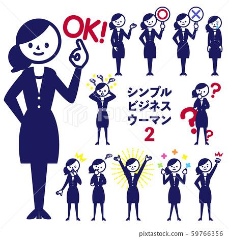 Business suit symbol simple female 59766356