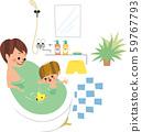 아버지와 아들의 목욕 59767793