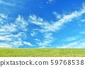 상쾌한 푸른 하늘의 고원 59768538