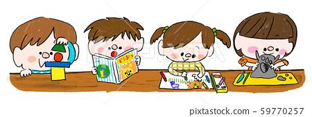 Children Kindergarten Nursery Play 59770257