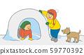 Children playing with kamakura 59770392