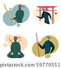 Ninja Characters in Black Spy Masks - Avatars Set. 59770551