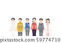 다양한 업종의 일하는 사람들 59774710