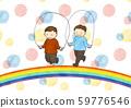 줄넘기를하는 어린이 무지개 비누 방울 59776546