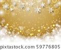 聖誕雪花背景5 59776805