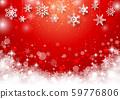 크리스마스 눈 결정 배경 4 59776806