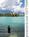 Fishing on Lake Bled in Slovenia 59777099