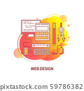 Web Design, Tools and Instruments for Creativity 59786382