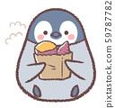 Penguin chick baked salmon 59787782