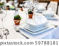 Closeup of a table at the dining hall 59788181