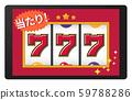 เกมสล็อตบนแท็บเล็ต _ Lucky Seven _ ภาพประกอบ _ 59788286