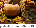 Fruits and vegetables with pumpkins, apples, corn, 59788998