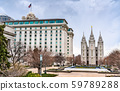 Joseph Smith Memorial Building and Salt Lake Temple in Salt Lake City, Utah 59789288