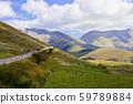 Fields in Castelluccio di Norcia, Umbria, Italy. 59789884